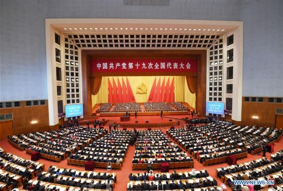 (CPC)CHINA-BEIJING-CPC NATIONAL CONGRESS-OPENING (CN)