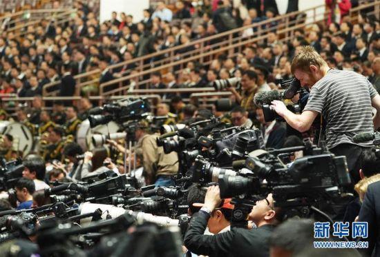 (十九大)(5)中国共产党第十九次全国代表大会在北京隆重开幕