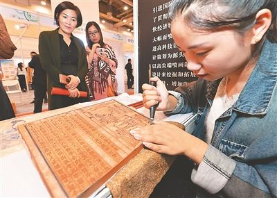 首届江苏印刷博览会在苏州开幕 活动为期3天