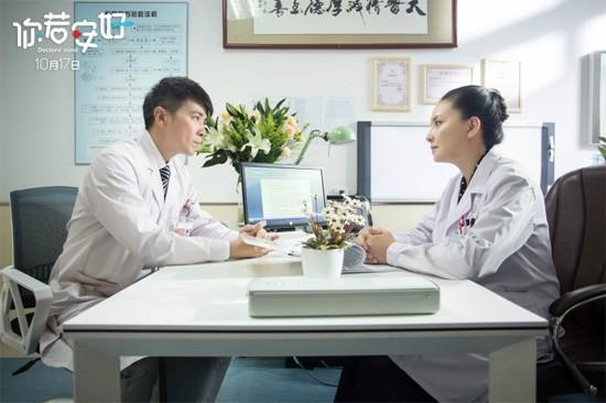《你若安好》溫情公映 詮釋暖心醫生故事獲好評