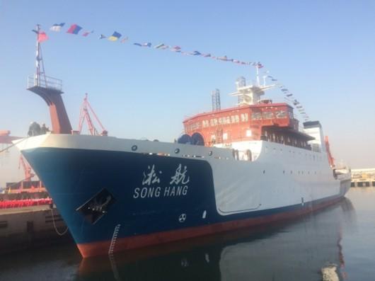 """首艘远洋渔业资源调查船""""淞航号""""下月8日首航南海"""