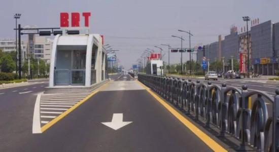 盐城市区BRT车道11月起禁止社会车辆通行