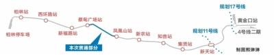 """穿過""""最硬岩層"""" 地鐵蔡甸線首個區間貫通"""