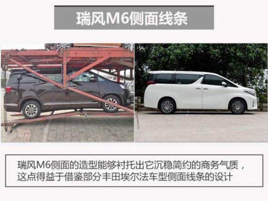 江淮将推旗舰MPV 搭2.0T/竞争风行CM7-图5