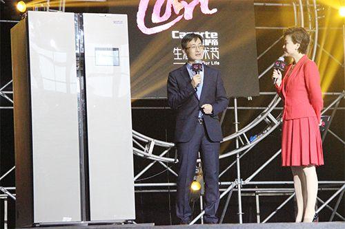 撒贝宁对话杨澜刘嘉玲:电器承载爱的温度