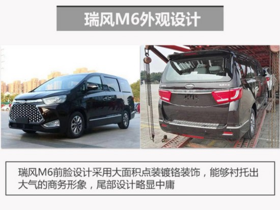 江淮将推旗舰MPV 搭2.0T/竞争风行CM7-图4
