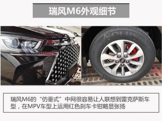 江淮将推旗舰MPV 搭2.0T/竞争风行CM7-图6