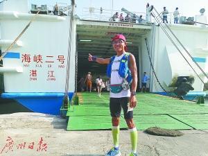 赖文冰在湛江。