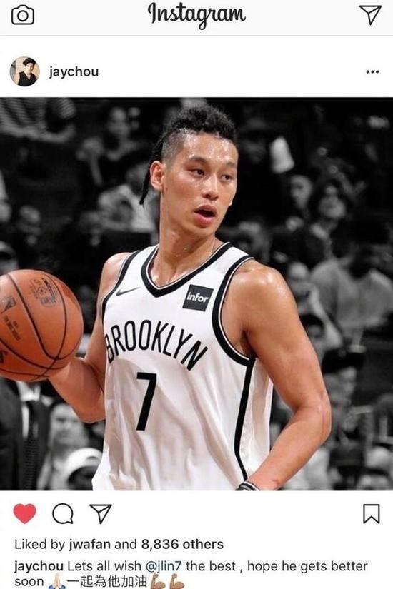 林书豪受伤离场周杰伦祈福 吴亦凡潘玮柏 细数娱乐圈酷爱打篮球的男明星