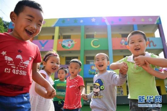 (十九大·读报告 话民生)(8)优先发展教育事业