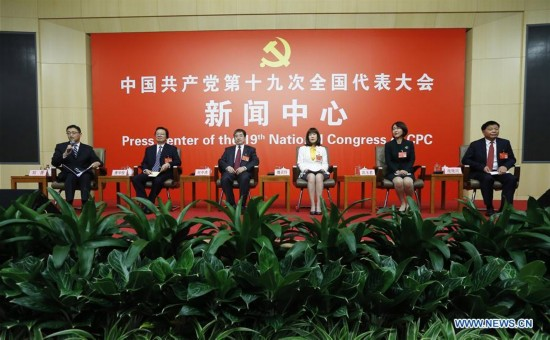 (CPC)CHINA-BEIJING-CPC NATIONAL CONGRESS-GROUP INTERVIEW-AGRICULTURE (CN)