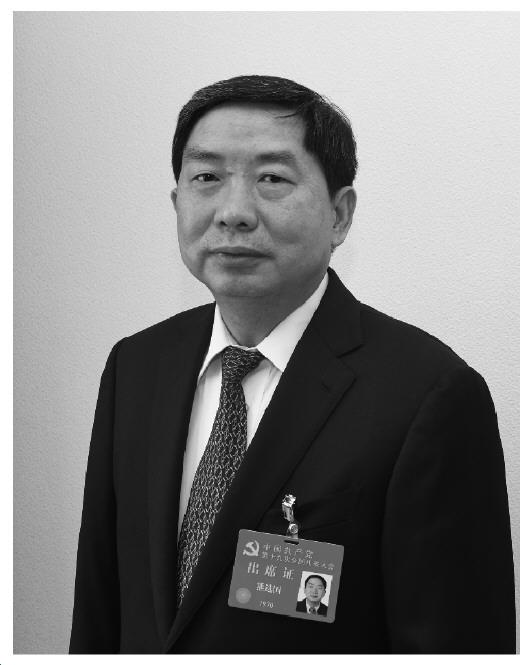 访十九大代表、司法部副部长熊选国