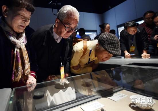 河南省文物考古研究所对清凉寺汝窑遗址进行了14次发掘