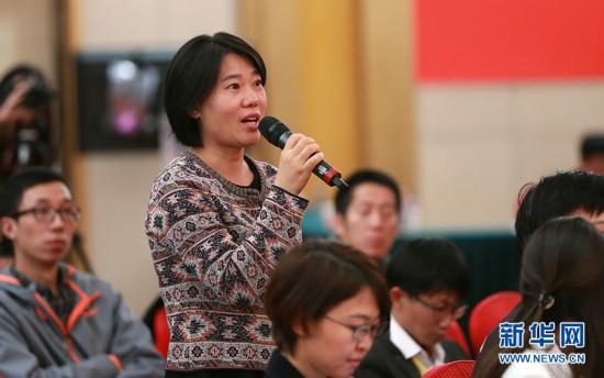 中国海洋报记者提问-新华网