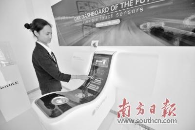 广东科技创新型企业努力方向更加坚定 政策环境好创新活力足