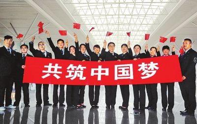十九大时光:郑州东站用优质服务擦亮高铁名片