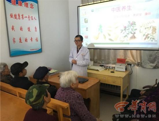 学院教师义务给老年人讲养生知识