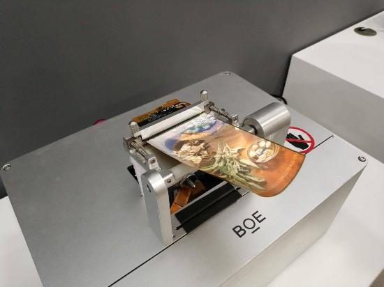 国内首条柔性屏生产线投产 屏幕可弯曲折叠289997