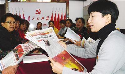天津市党员干部群众迅速掀起学习宣传贯彻十九大精神热潮