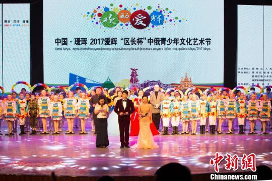 """中俄青少年文化艺术节以""""传承、展示、交流、碰撞""""为宗旨的文化碰撞"""