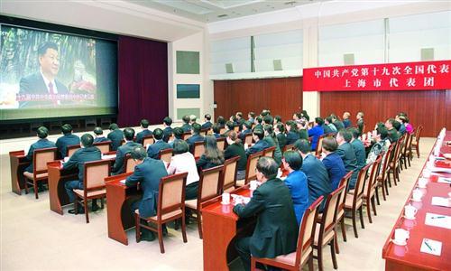 上海代表集体收看中央政治局常委同中外记者见面电视直播