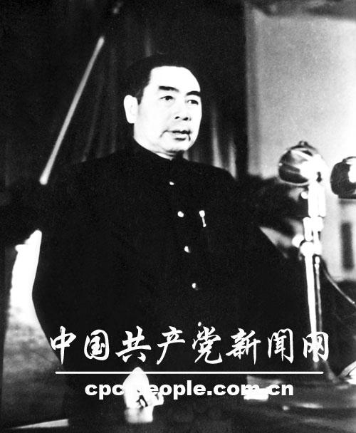 1950年9月30日,周恩来总理在国庆节大会上发言警告:中国人民对美国侵略朝鲜不能置之不理。