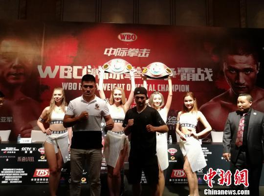 2017WBO洲际拳王争霸赛12月广州揭幕中国拳王征战金腰带