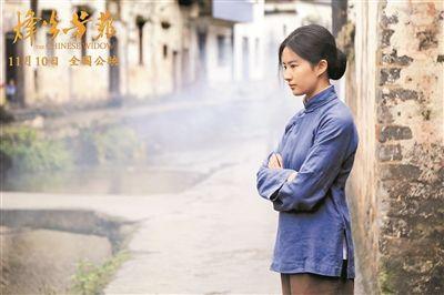 《烽火芳菲》刘亦菲饰演寡妇 爱上美国飞虎队队员