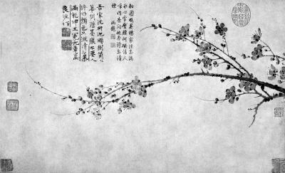 """《江山秋色图》""""接棒""""登午门 《千里江山图》周末谢幕"""