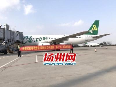 扬州可直飞北海恢复重庆航班哈尔滨航班加密