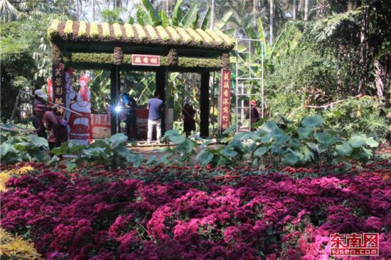 藕香榭景区.jpg