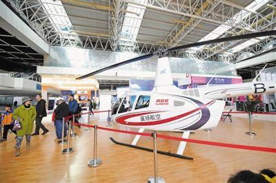 中国(银川)智慧城市与智慧生活博览会举行