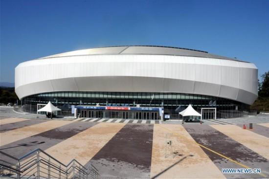 (SP)SOUTH KOREA-PYEONGCHANG OLYMPIC STADIUM-PROGRESS
