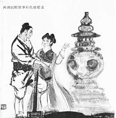"""""""南顾北刘""""之誉顾炳鑫的连环画世界"""