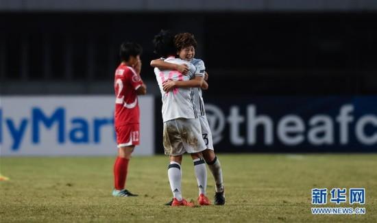 (体育)(4)足球――亚足联U19女足锦标赛:日本夺冠