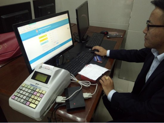 拉萨市完成税控收款机升级改造4694户