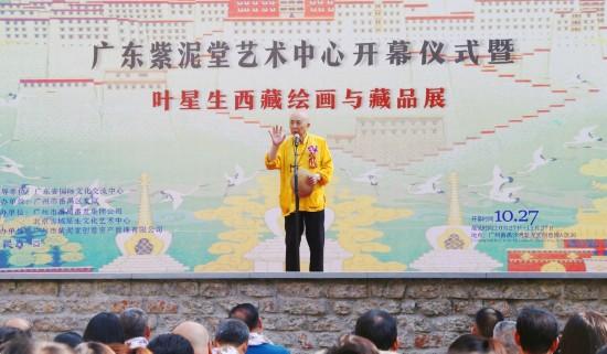 叶星生西藏绘画与藏品展在紫泥堂艺术中心开展