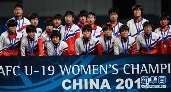 (体育)(3)足球――亚足联U19女足锦标赛:日本夺冠