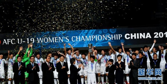 (体育)(1)足球――亚足联U19女足锦标赛:日本夺冠