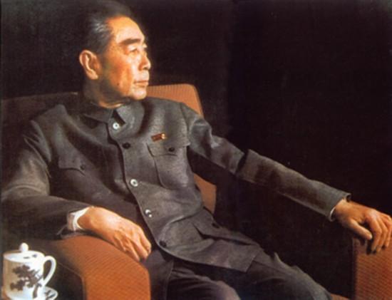 """1973年1月,""""文化大革命""""中的周恩来。"""