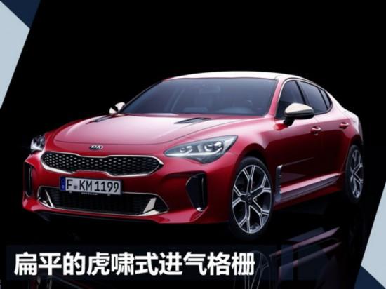起亚年内在华推5款新车 含3款全新/换代产品-图7