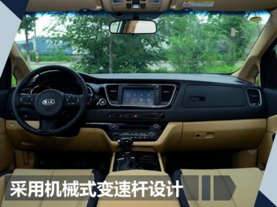 起亚年内在华推5款新车 含3款全新/换代产品-图12