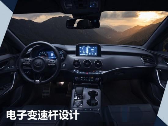 起亚年内在华推5款新车 含3款全新/换代产品-图8