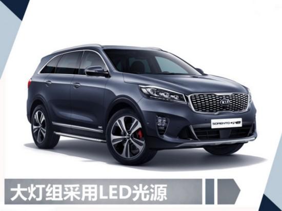 起亚年内在华推5款新车 含3款全新/换代产品-图9