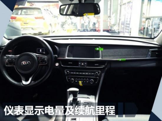起亚年内在华推5款新车 含3款全新/换代产品-图6