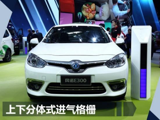 雷诺年内将推三款新车 首款MPV于11月9日上市-图5