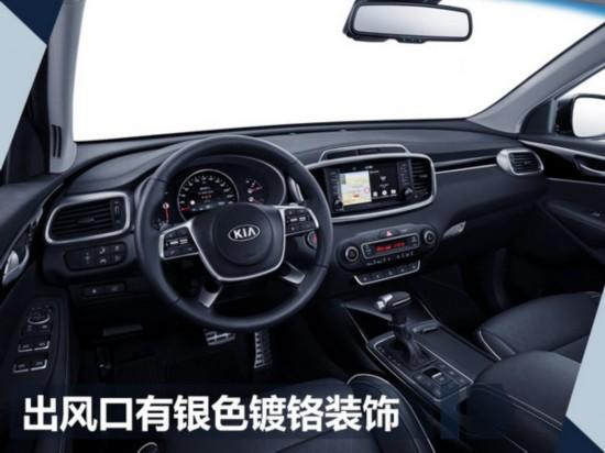 起亚年内在华推5款新车 含3款全新/换代产品-图10