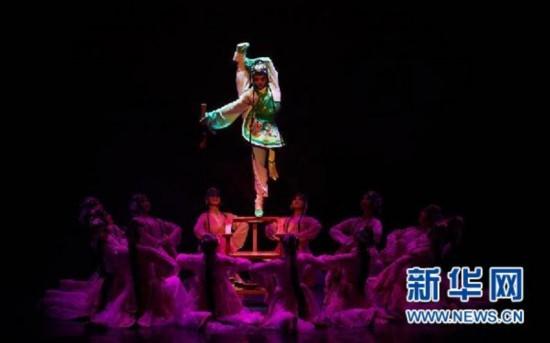 (图文互动)(2)中国侨联走进宝岛促进两岸文化交流