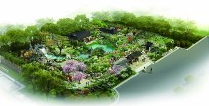 世园会省区市展园方案首亮相 用瓷片拼出的庐山、充满历史韵味的茶马古道等设计齐公布