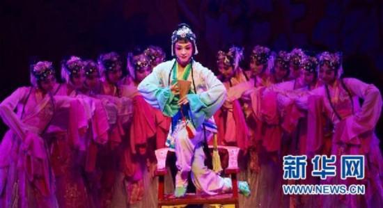(图文互动)(1)中国侨联走进宝岛促进两岸文化交流